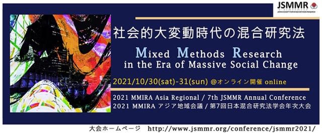 http://www.jsmmr.net/jsmmr2021-banner.jpg